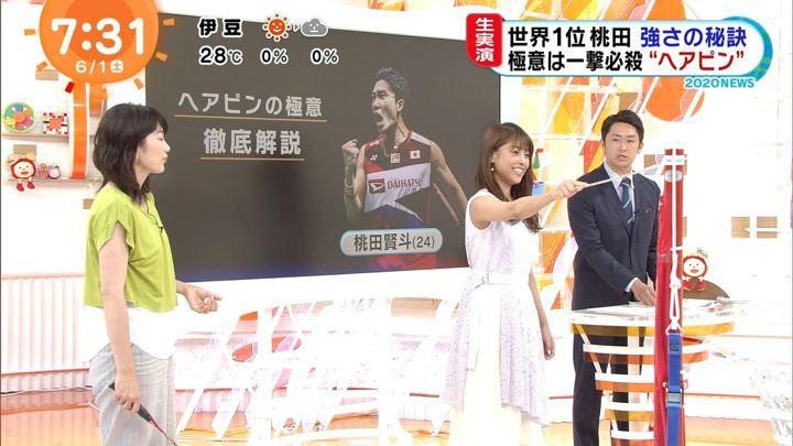 2019年06月01日岡副麻希の画像11枚目