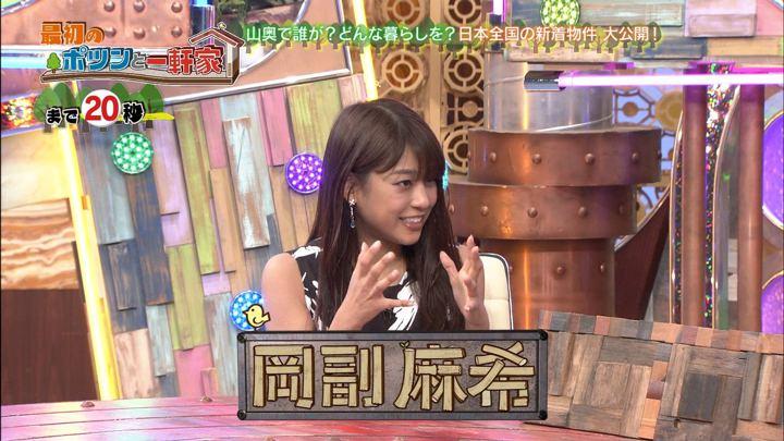 2019年06月02日岡副麻希の画像01枚目