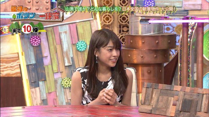 2019年06月02日岡副麻希の画像02枚目