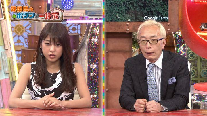 2019年06月02日岡副麻希の画像04枚目
