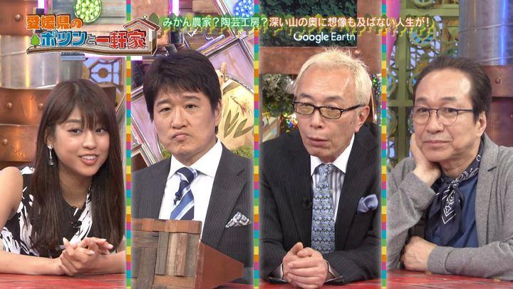 2019年06月02日岡副麻希の画像06枚目