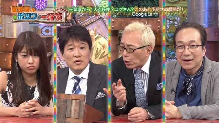 2019年06月02日岡副麻希の画像08枚目