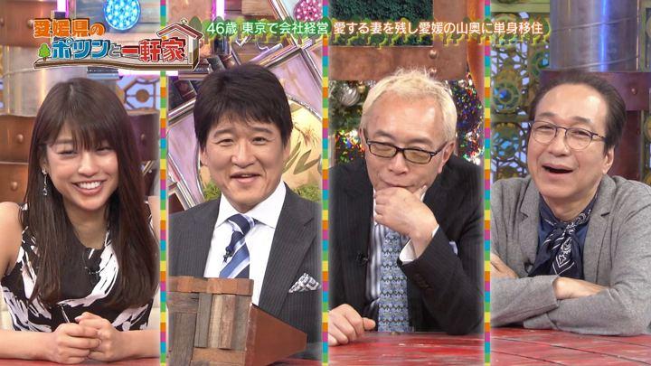 2019年06月02日岡副麻希の画像13枚目