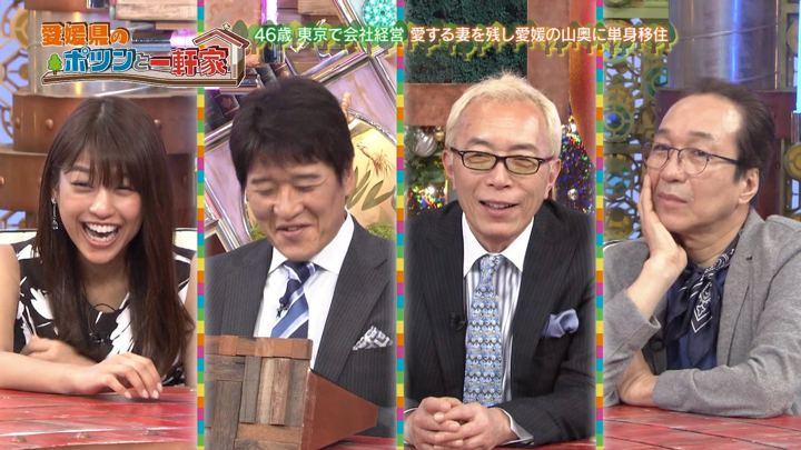 2019年06月02日岡副麻希の画像20枚目