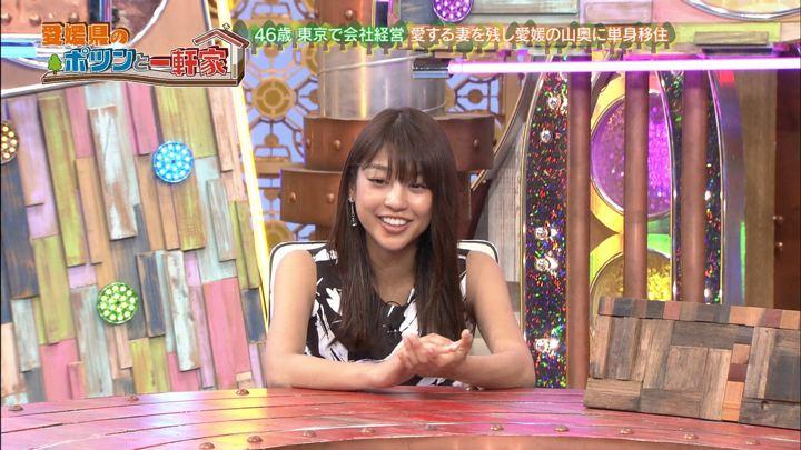 2019年06月02日岡副麻希の画像21枚目