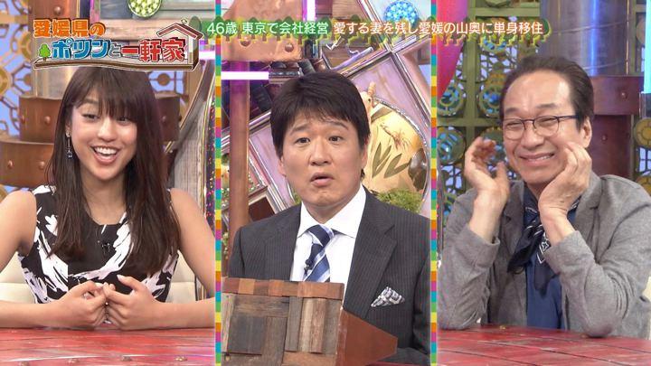 2019年06月02日岡副麻希の画像22枚目