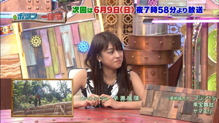 2019年06月02日岡副麻希の画像24枚目