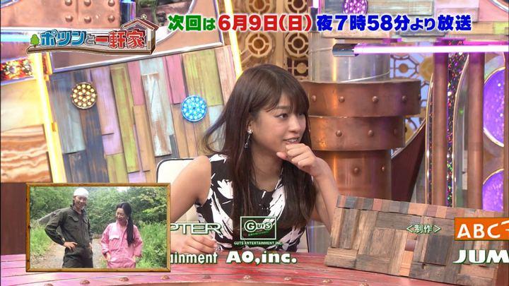 2019年06月02日岡副麻希の画像26枚目