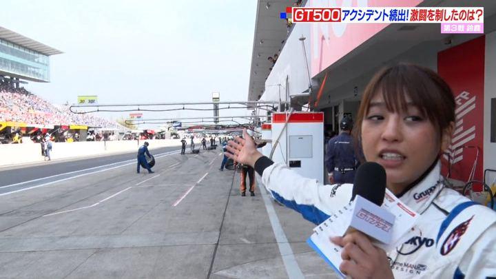 2019年06月02日岡副麻希の画像31枚目