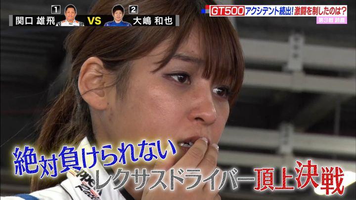 2019年06月02日岡副麻希の画像34枚目