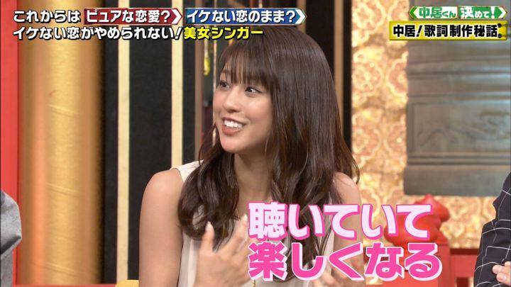 2019年06月03日岡副麻希の画像07枚目