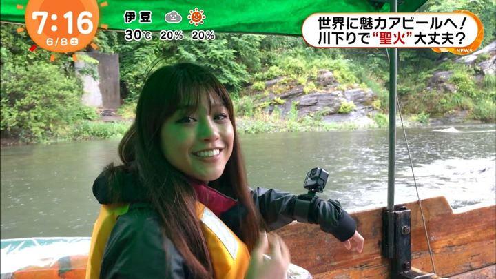 2019年06月08日岡副麻希の画像14枚目