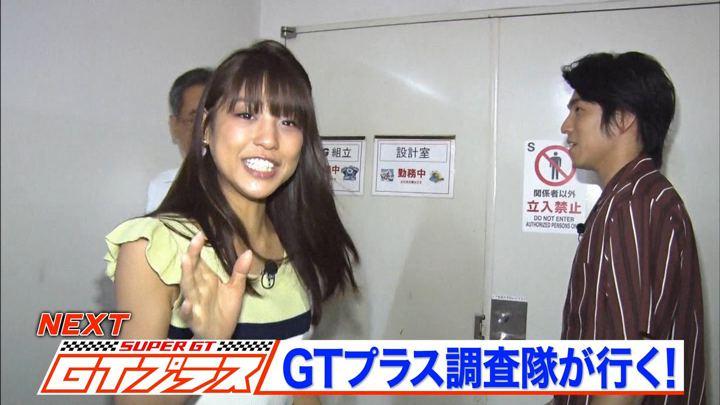2019年06月09日岡副麻希の画像06枚目