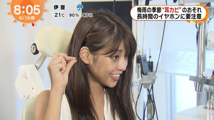 2019年06月15日岡副麻希の画像10枚目