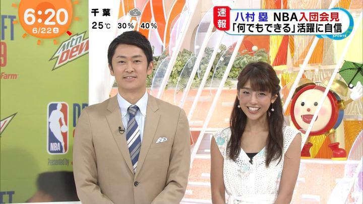 2019年06月22日岡副麻希の画像01枚目