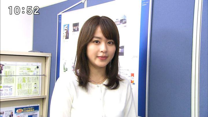 2019年03月12日沖田愛加の画像01枚目