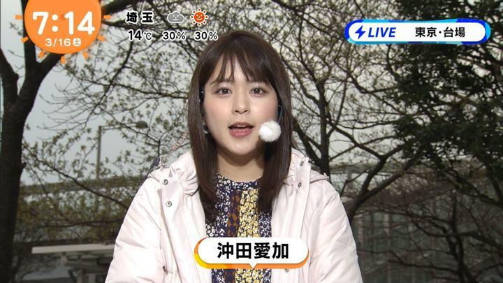 2019年03月16日沖田愛加の画像04枚目