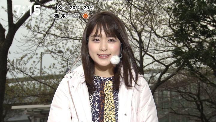 2019年03月16日沖田愛加の画像06枚目