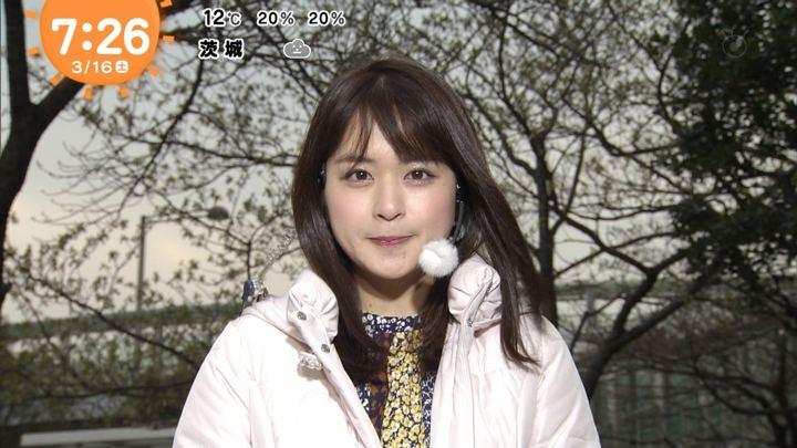 2019年03月16日沖田愛加の画像09枚目