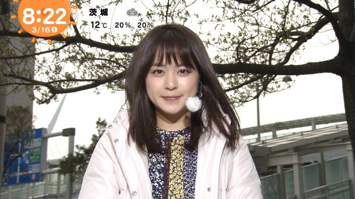 2019年03月16日沖田愛加の画像13枚目