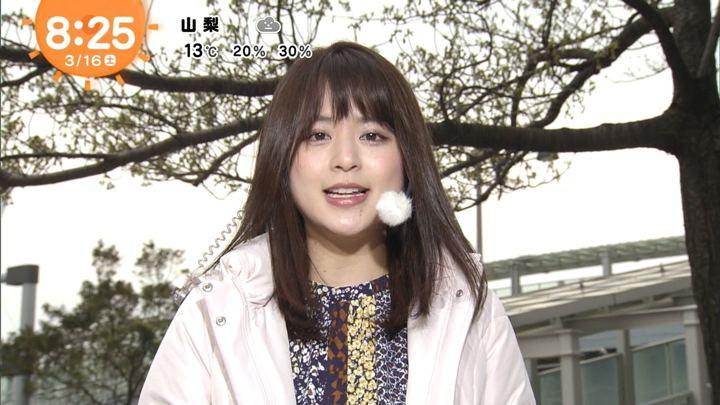 2019年03月16日沖田愛加の画像15枚目