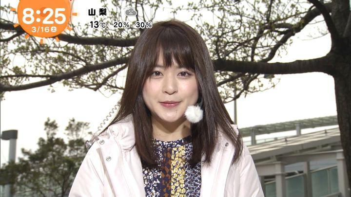 2019年03月16日沖田愛加の画像16枚目
