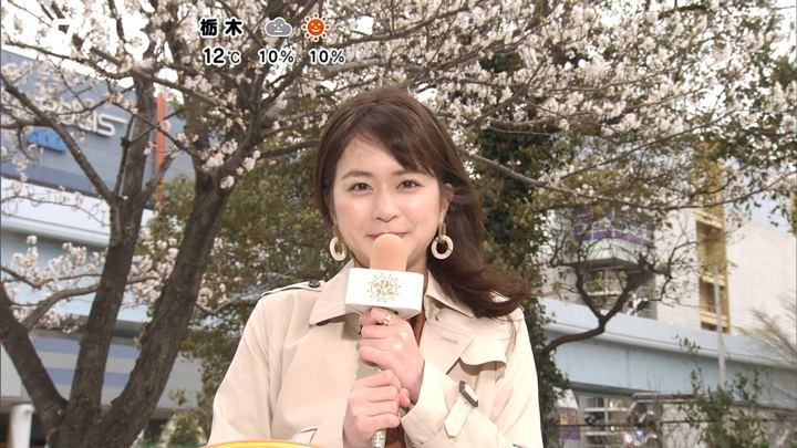 2019年03月23日沖田愛加の画像05枚目