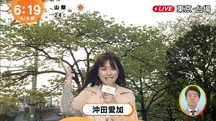 2019年04月06日沖田愛加の画像01枚目