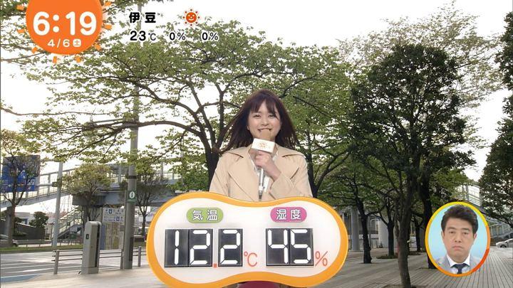 2019年04月06日沖田愛加の画像02枚目