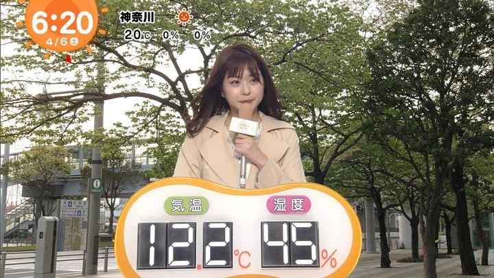 2019年04月06日沖田愛加の画像03枚目