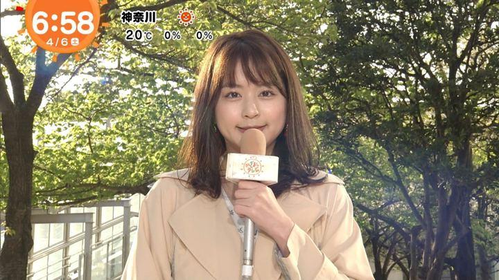 2019年04月06日沖田愛加の画像06枚目