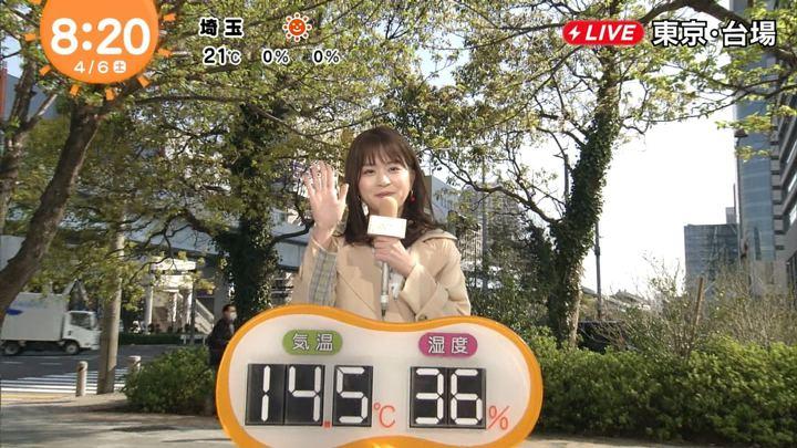 2019年04月06日沖田愛加の画像09枚目