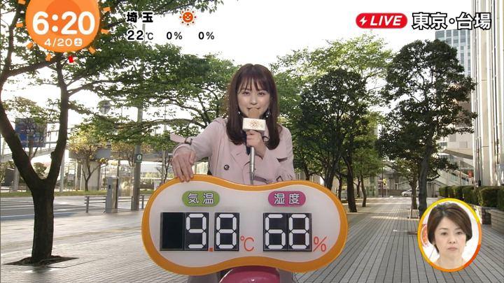 2019年04月20日沖田愛加の画像01枚目