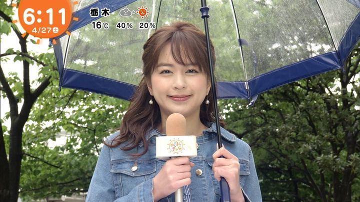 2019年04月27日沖田愛加の画像01枚目