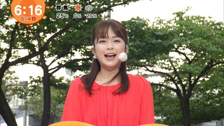 2019年05月04日沖田愛加の画像01枚目