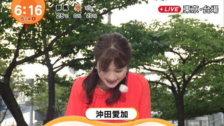 2019年05月04日沖田愛加の画像02枚目