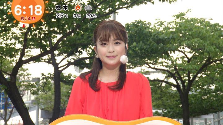 2019年05月04日沖田愛加の画像04枚目
