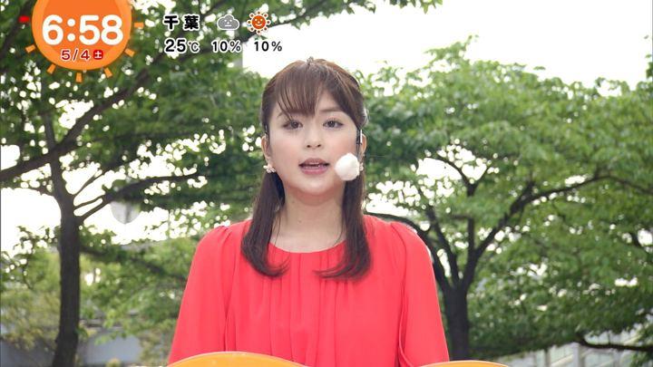 2019年05月04日沖田愛加の画像09枚目
