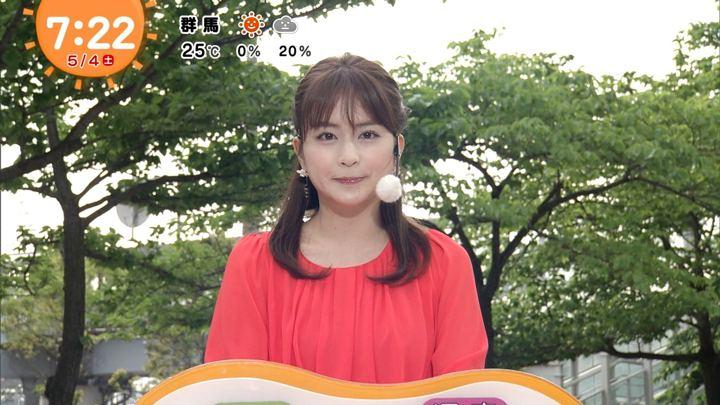 2019年05月04日沖田愛加の画像11枚目