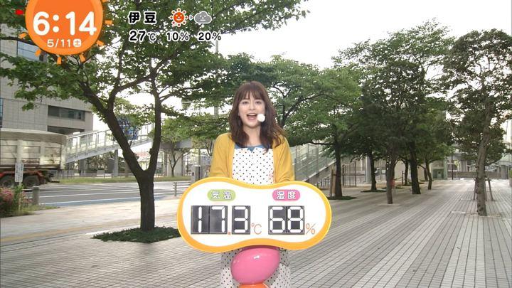 2019年05月11日沖田愛加の画像01枚目