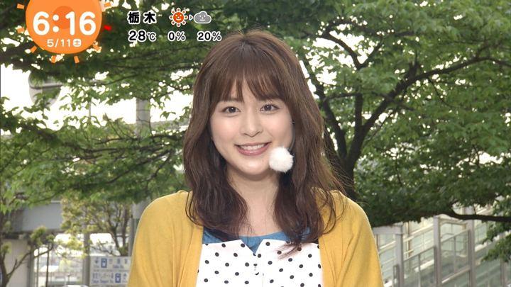 2019年05月11日沖田愛加の画像04枚目