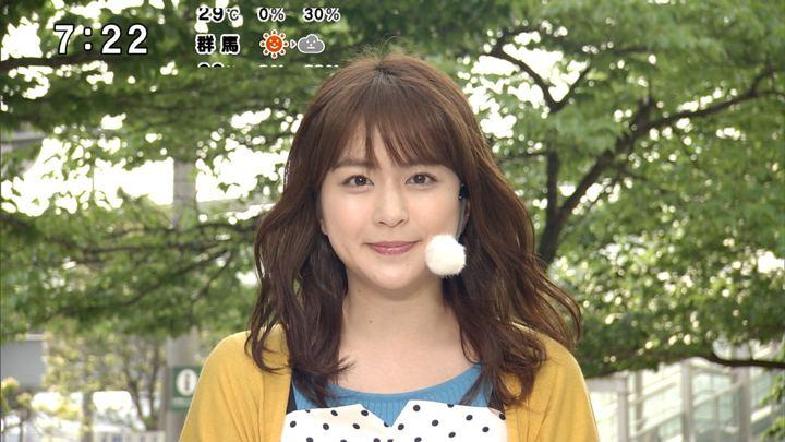 2019年05月11日沖田愛加の画像10枚目