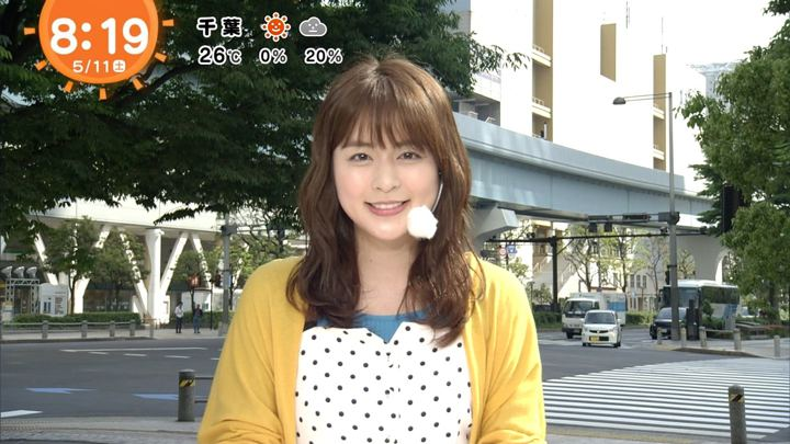 2019年05月11日沖田愛加の画像11枚目