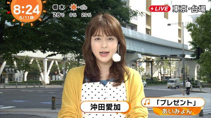 2019年05月11日沖田愛加の画像13枚目