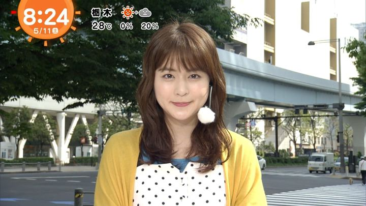 2019年05月11日沖田愛加の画像14枚目