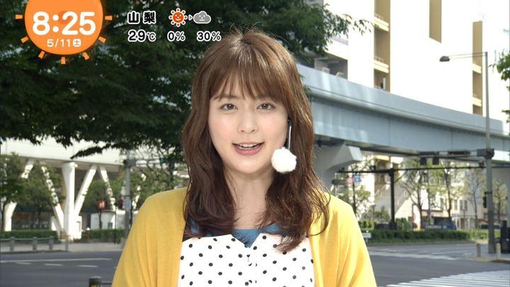 2019年05月11日沖田愛加の画像15枚目