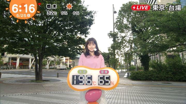 2019年05月25日沖田愛加の画像01枚目
