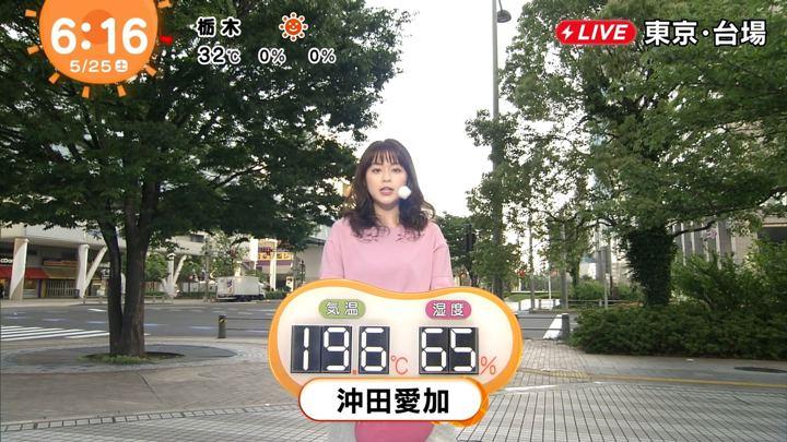 2019年05月25日沖田愛加の画像02枚目
