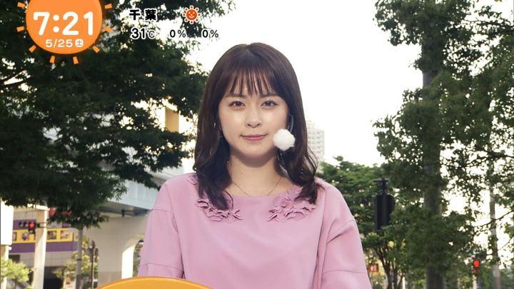 2019年05月25日沖田愛加の画像08枚目