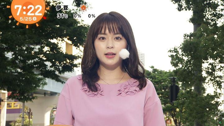 2019年05月25日沖田愛加の画像09枚目
